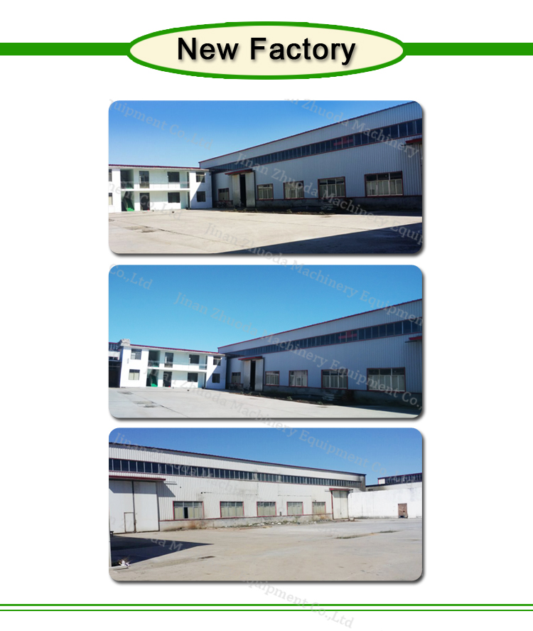 Beer Equipment Factory